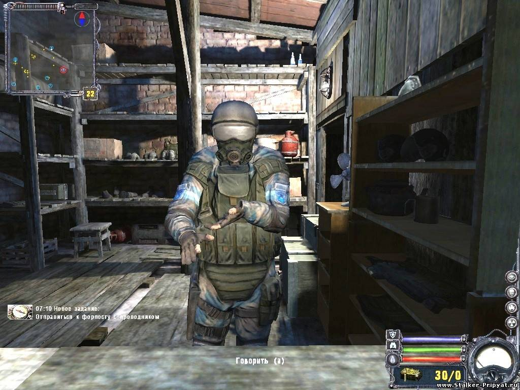 Об Игре Модификация игры Stalker clear.